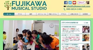 fujikawa HP.jpg