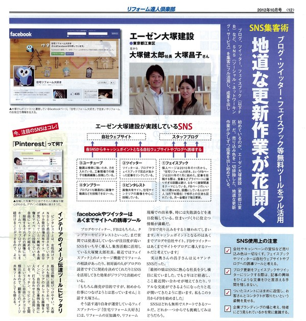 s_scan-001 - コピー.jpg