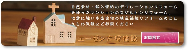 一般お問合せバナー.JPGのサムネイル画像のサムネイル画像のサムネイル画像のサムネイル画像