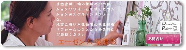 DRお問合せバナー.JPGのサムネイル画像のサムネイル画像のサムネイル画像のサムネイル画像